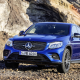 2017 mercedes-benz glc coupe, mercedes, cars, cliff, mercedes-benz glc wallpaper