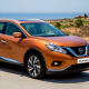 nissan murano, cars, orange, nissan wallpaper