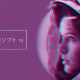 anna lee fisher, astronaut, rgb, vaporwave wallpaper