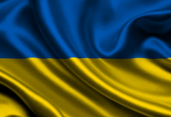 ukraine, flag, ukrainian flag wallpaper