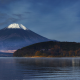Mount, Fuji, Japan, nature, landscape, mountains, volcano, snowy peak, lake, swans, trees, birds wallpaper