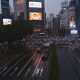 rainy, tokyo, japan. city, car, rain wallpaper