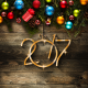 new year, 2017, holidays, decorations, christmas wallpaper