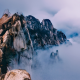 nature, mountains, morning, fog, clouds, south korea wallpaper